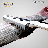 魚鱗刨不銹鋼刮魚鱗器殺魚刀去魚鱗工具【YYJ-889】