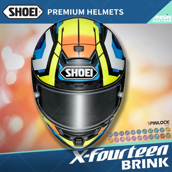 [安信騎士] 日本SHOEI X-Fourteen X14 彩繪BRINK TC-10 黃藍 全罩 頂級 安全帽 X-14