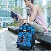 UNIKER拉桿書包初高中學生男6-12周歲小學生雙肩背包兒童旅行女孩 igo漾美眉韓衣