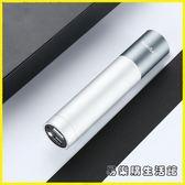 led手電筒 強光手電筒USB可充電寶戶外汽車應急超亮燈