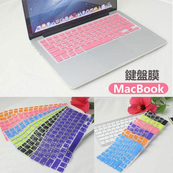 鍵盤膜 蘋果 MacBook Air pro Retina 11 12 13吋 筆記本電腦 美版注音鍵盤膜 保護膜 貼膜