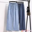 寬管褲超大碼牛仔闊腿褲女夏季薄款鬆緊腰垂感寬鬆顯瘦冰絲休閒拖地褲子 愛丫 新品