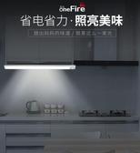 鏡櫃燈-鏡前燈LED現代簡約鏡櫃化妝梳妝補光台燈可黏洗臉盆鏡子上的燈帶 完美情人館YXS