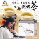 韓國產 高麗桔梗潤喉茶/盒
