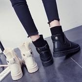 2020秋冬季新款網紅瘦瘦靴韓版平底軟底百搭學生加絨毛線口短靴女 童趣