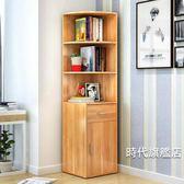 轉角櫃角櫃拐角三角櫃現代簡約客廳牆角櫃邊角櫃轉角儲物櫃多功能置物架XW(一件免運)