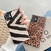 蘋果 iPhone 11 Pro 11 Pro Max XS XR XS MAX iX 斑馬豹紋 手機殼 全包邊 可掛繩 保護殼
