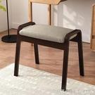 化妝椅 小方凳子時尚創意現代化妝凳子簡約實木椅子家用餐凳成人布藝矮凳 618購物節 YTL