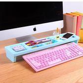 多功能桌面鍵盤空間整理架 收納架-藍色【魔小物】「現貨1」