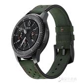 男士手錶 手錶錶帶三星手機殼gear s3智慧手錶AMAZFIT2S腕帶華為pro錶帶 【東京衣秀】