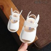 夏季涼鞋男寶寶學步鞋