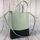 BRAND楓月 CELINE 176163 CABAS SMALL 酪梨綠 拚色 皮革 兩用包 手提包 肩背包