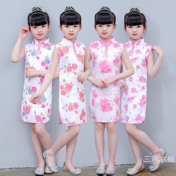 旗袍女童旗袍夏季裝2020洋裝中大童唐裝小孩演出禮服寶寶中式兒童旗袍