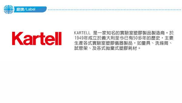 《Karetll》吸管放置盤 Deep Tray for Pipettes, PVC