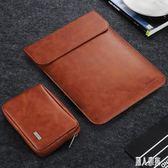 筆電包 新款蘋果筆記本air13.3寸牛皮紋商務電腦包內膽包Pro15.6保護皮套 DJ8726