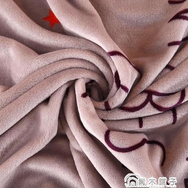 珊瑚絨毯子冬季法蘭絨毛毯單人學生宿舍毛巾被子加厚保暖雙人床單 ATF青木鋪子
