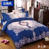美式鳳家紡床上用品床上四件套磨毛大阪花四件套簡約1.8m床 PA8273『男人範』