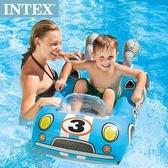 INTEX兒童造型游泳圈-車子/飛機/魚 適用3~6歲(59380)車子