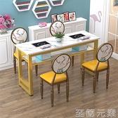 美甲桌子套裝經濟型美甲桌椅雙人美甲桌簡約現代黑白色工作台 雙十二全館免運