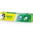 黑人 超氟強化琺瑯質牙膏 175g