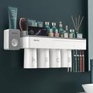牙刷架 牙刷置物架免打孔漱口刷牙杯磁吸式衛生間壁掛式擠牙膏器收納套裝【幸福小屋】