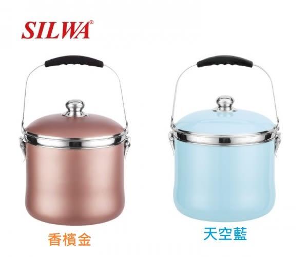 《西華》外出型 7L不鏽鋼免火節能再煮鍋ESW-007L 《刷卡分期0利率》