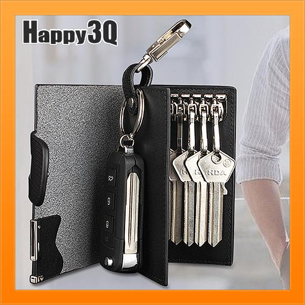 大容量鑰匙包牛皮鑰匙包悠遊卡收納鈔票暗格收納附腰釦-黑/金/銀/棕/藍【AAA4136】預購