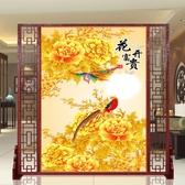 訂製花開富貴客廳酒店中式座屏辦公室風水屏風隔斷實木訂製九魚圖玄關YXS 韓小姐的衣櫥