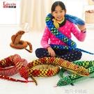 毛絨玩偶 毛絨玩具蟒蛇公仔 眼鏡蛇布娃娃抱枕仿真蛇嚇人玩偶兒童禮物女生 晟鵬國際貿易