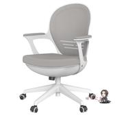 電腦椅 黑白調電腦椅家用書房椅子書桌椅學生座椅學習椅蛋殼椅轉椅辦公椅T 2色 交換禮物
