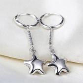 925純銀耳環(耳針式)-時尚星星長款生日母親節禮物女耳飾73ac116【巴黎精品】