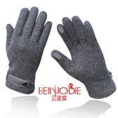 手套男士冬季保暖防寒騎行騎車加絨加厚戶外開車羊毛絨可觸屏防風