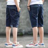 男童褲子 男童中褲夏季薄款新款中大童褲子七分褲兒童牛仔褲短褲男孩潮  提拉米蘇