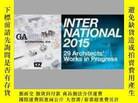 二手書博民逛書店Ga罕見Document 132 - International 2015Y405706 ISBN:978
