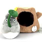 TOTORO 在樹裡躲雨的龍貓玩偶 M尺寸 日本帶回正版商品 宮崎駿