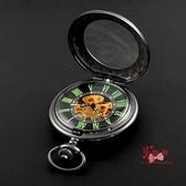 懷錶 雕花復古翻蓋夜光掛錶動漫男女士學生錶全自動機械懷錶照相片定製