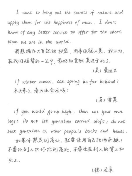 英語手寫體練字帖