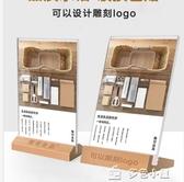 餐牌A4亞克力臺卡A5展示牌臺簽架桌牌立牌菜單桌臺牌價格標價廣告 多色小屋