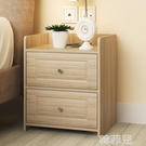 床頭櫃 簡易床頭櫃臥室收納櫃簡約現代抽屜式床邊櫃經濟型儲物櫃子 mks韓菲兒