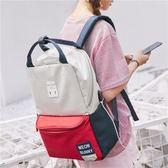 雙肩包女2018新款韓版短途旅行簡約大容量旅游背包出差電腦包書包 st1823『毛菇小象』