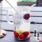 小熊耐熱把手透明玻璃杯帶木蓋帶小勺水杯家用辦公室杯子一次元