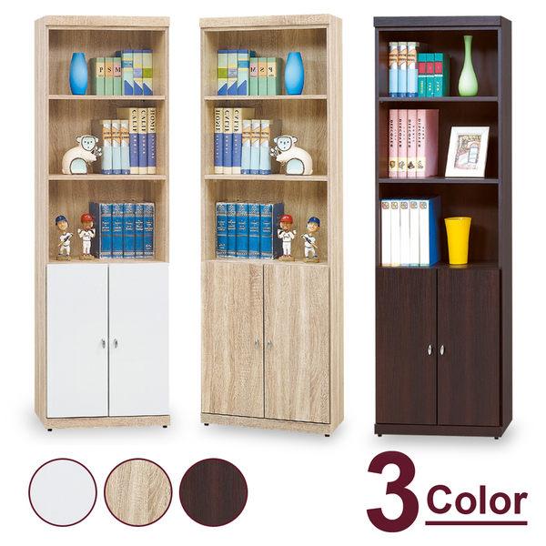 【時尚屋】[MT7]夢娜耐磨2x6尺下門書櫃MT7-625-2三色可選/免組裝/免運費/書櫃