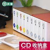 創意大容量CD收納盒DVD架光盤碟片盒防防塵包冊120片收納盒『小淇嚴選』