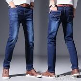 牛仔褲春夏新款彈力牛仔褲男土直筒寬鬆休閒男褲青年大碼工作服耐磨勞保 可然精品