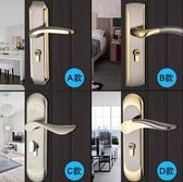 門鎖室內臥室房門鎖家用衛生間門把手通用型歐式簡約木門鎖具套裝   良品鋪子