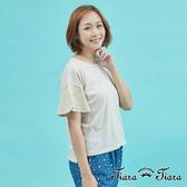 【Tiara Tiara】刺繡花荷葉袖上衣(白/淺卡/亮黃)
