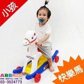 B1385☆快樂馬乘坐車_67*28*50cm#小#玩具#DIY#整人#發條#童玩#桌遊#益智#鐵皮#古早味懷舊兒童玩具