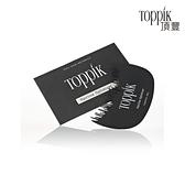 【南紡購物中心】頂豐Toppik 髮線梳(一組二片)