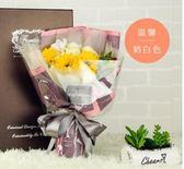 禮物香皂玫瑰花花花束情人節禮物小禮品生日禮物爛漫創意高檔玫瑰花禮 愛麗絲精品