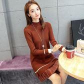 長毛衣 韓版女裝套頭毛衣修身中長款打底衫半高領毛衣裙內搭   琉璃美衣